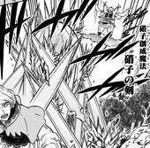 Verre Epée