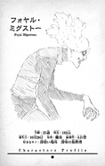 Foyal Migusteau Character Profile