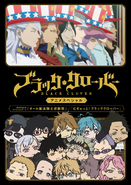 Anime Special DVD