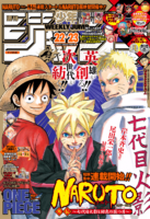 Issue 22-23 2015