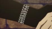 Devil-binding mark on Liebe