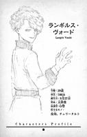 Langris Vaude Character Profile