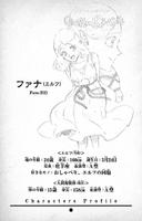 Fana (Elf) Character Profile