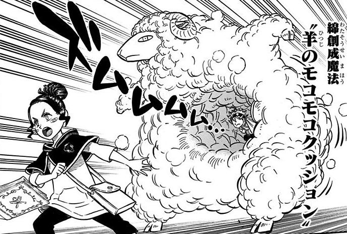 Almofada Macia de Ovelha