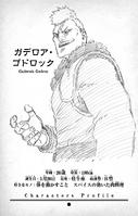Gaderois Godroc Character Profile