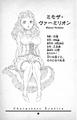 Mimosa Vermillion Characters Profile