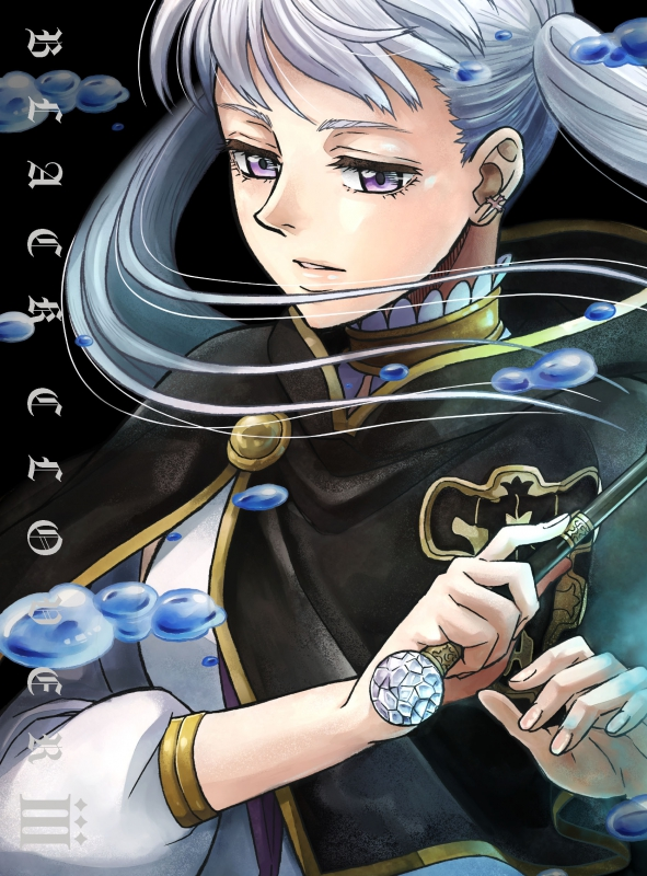 Disc 3 cover.png