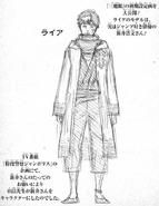 Rhya initial concept full body