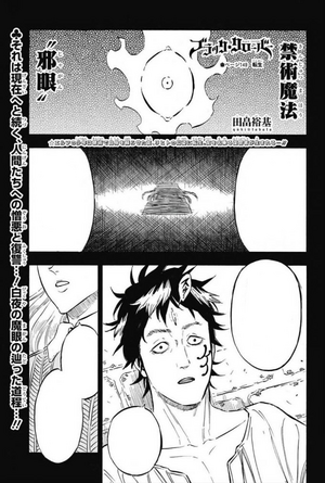 Chapter 149.png