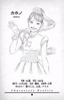 Kahono Character Profile