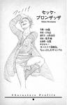 Sekke Bronzazza Characters Profile
