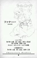 Fana Elf Character Profiles