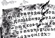 Devil script
