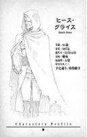 Heath Grice Characters Profile