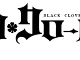 Black Clover (seri)
