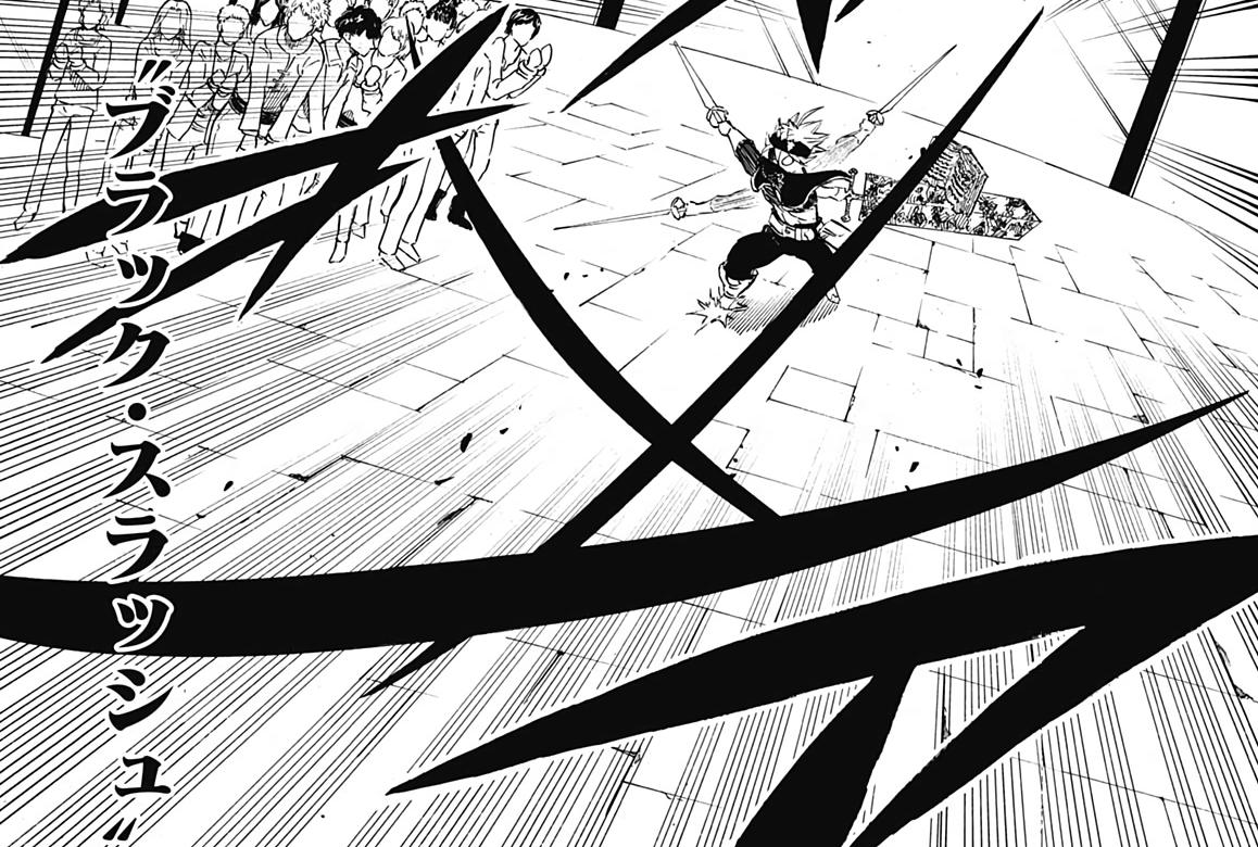 Espada Habitadora do Demônio: Corte Negro