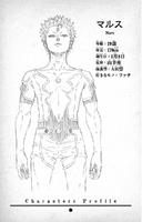 Mars Characters Profile