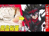 """【ブラクロ】田畠裕基先生が描く!『アスタ』【ジャンプ作家の神ワザ】/""""Black Clover"""" Yuki Tabata's Time-lapse Drawing Video -OFFICIAL-"""