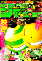 Issue 16 2015