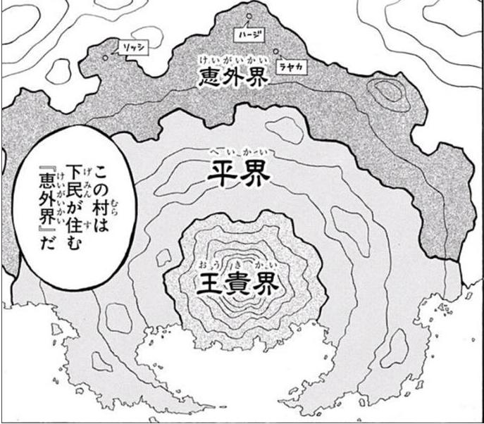 Mapa Geográfico del Reino del Trébol.png