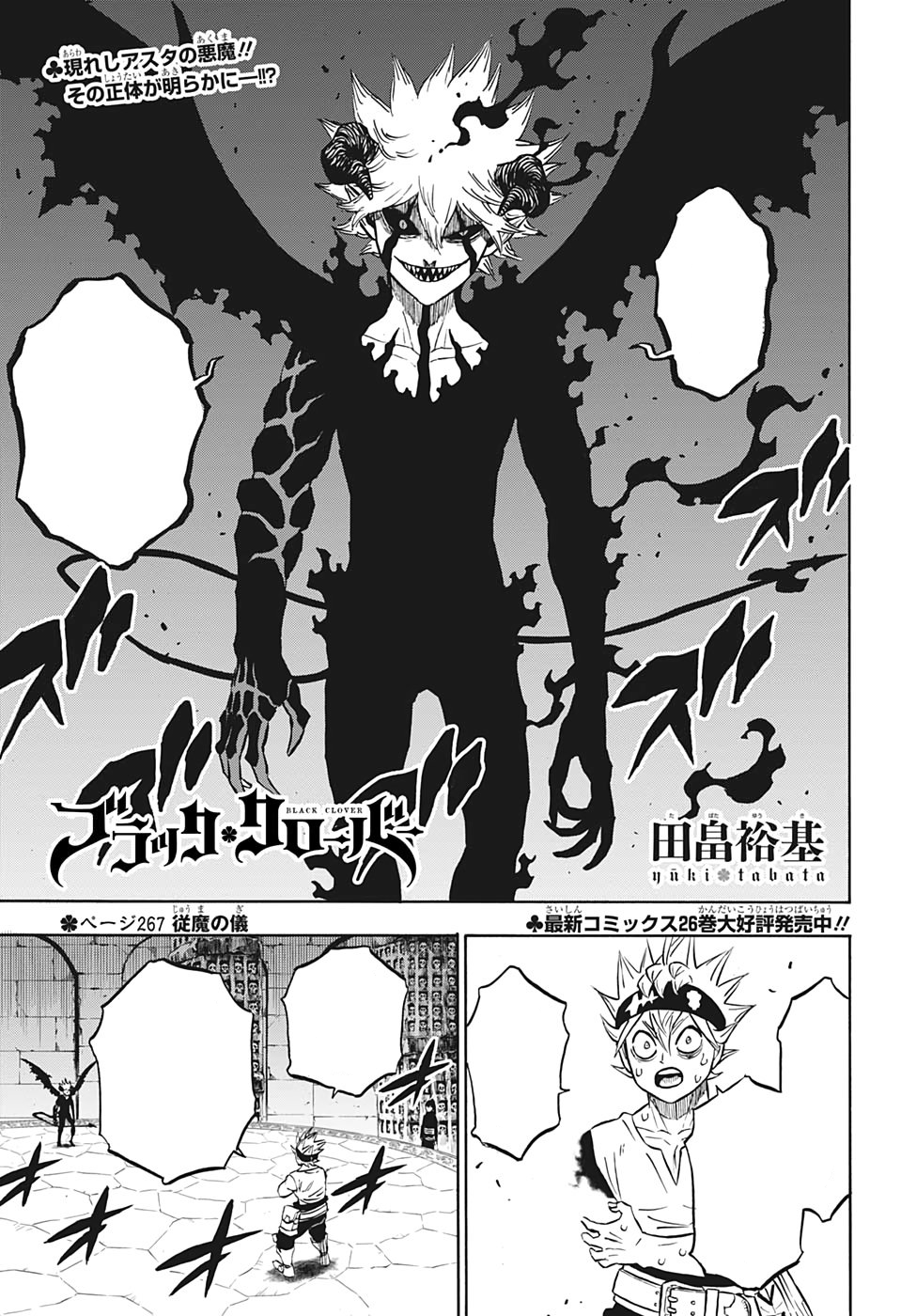 Category Images Of Liebe Black Clover Wiki Fandom