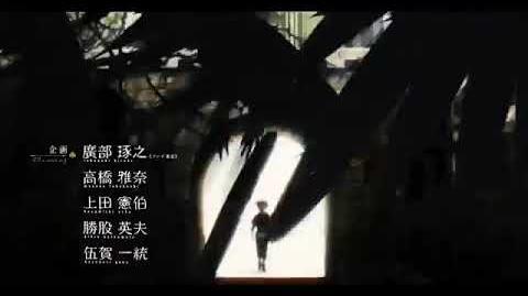 Black Clover Opening Haruka Mirai-Kankaku Piero