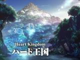Kerajaan Hati