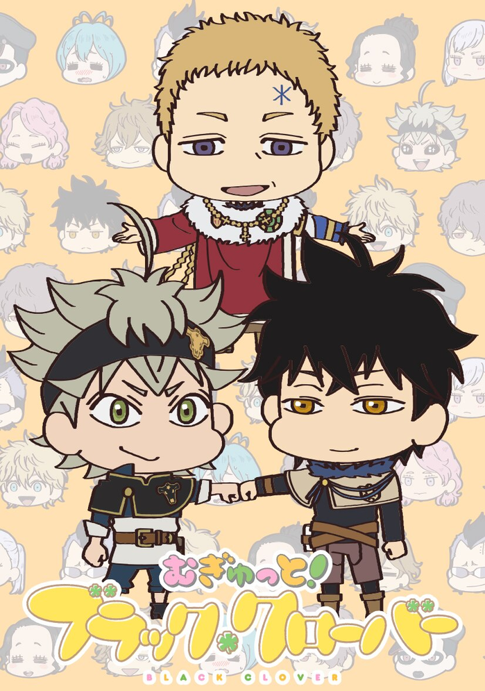 Anime Visual for Squishy! Black Clover.png