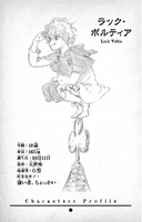Luck Voltia Characters Profile