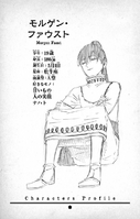 Morgen Faust Character Profile