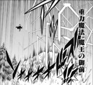 Presença do Rei Demônio