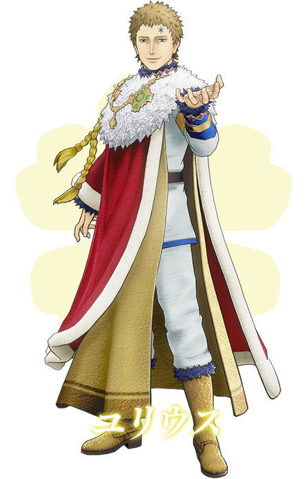 Category Images Of Julius Novachrono Black Clover Wiki Fandom