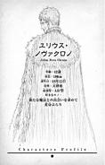 Julius Nova Chrono Characters Profile