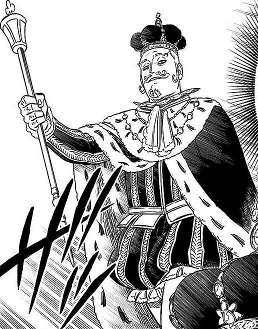 Август Кира Клевер XIII
