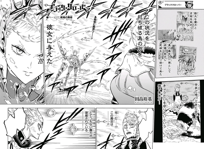 Chapter 177.png