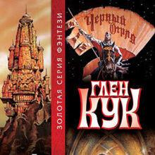 Russian series Zolotaya fentezi DS TSS pair 2000 front.jpg