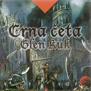 Serbian The Black Company front.jpg