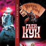 Russian series Zolotaya fentezi Soldiers Live 2001 front.jpg