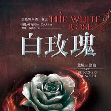 Chinese The White Rose front.jpg