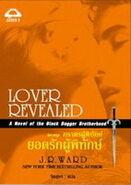 Lover Revealed - Thai