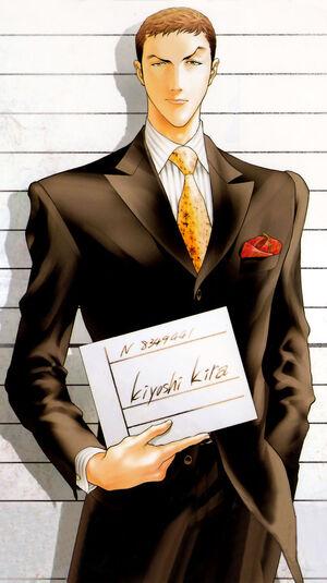 Kiyoshi Kira.jpg