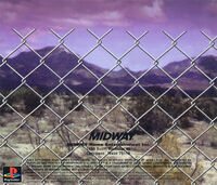 Area 51 PlayStation inside cover1