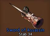Sword of Assassin.png