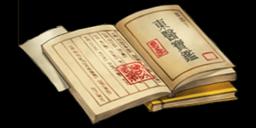 Scrolls of DongYi.png