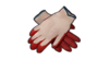 Cotton Work Glove.png
