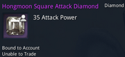 Hongmoon Square Attack Diamond.png