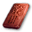 Icon for Whirlwind Token.
