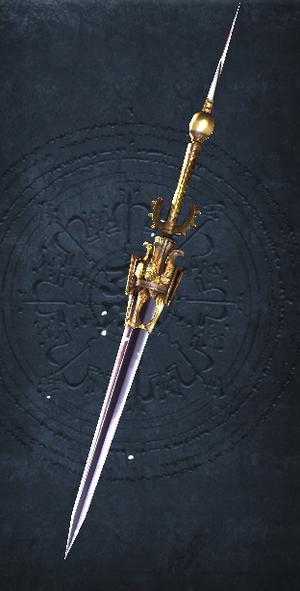 Osmium Sword.png