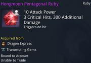 Hongmoon Pentagonal Ruby.png