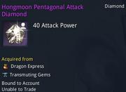 Hongmoon Pentagonal Attack Diamond.png